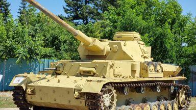 Уникални германски танкове съхранява Музеят на бойната слава в Ямбол (снимки)