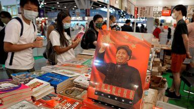 САЩ дадоха оглушителен предупредителен изстрел за Хонконг