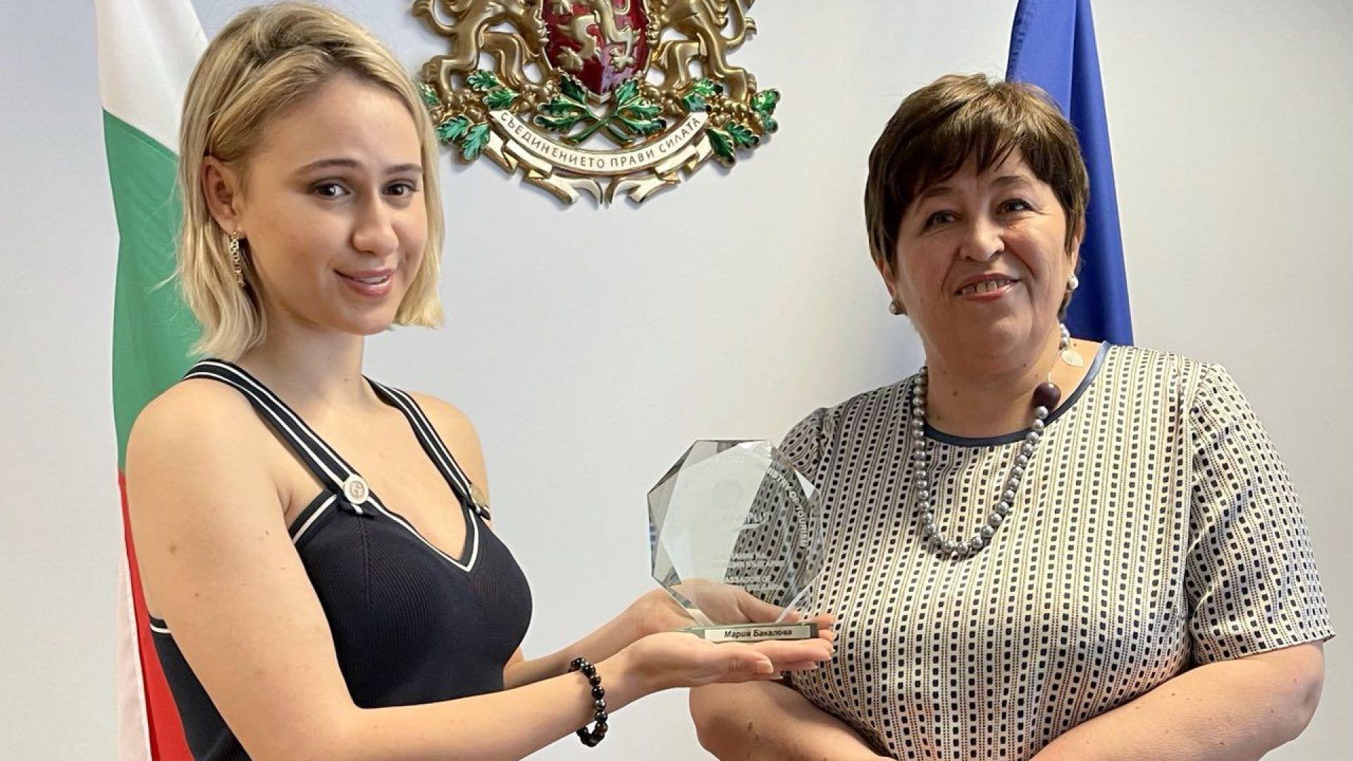 """Мария Бакалова стана """"световен посланик"""" на българския туризъм"""