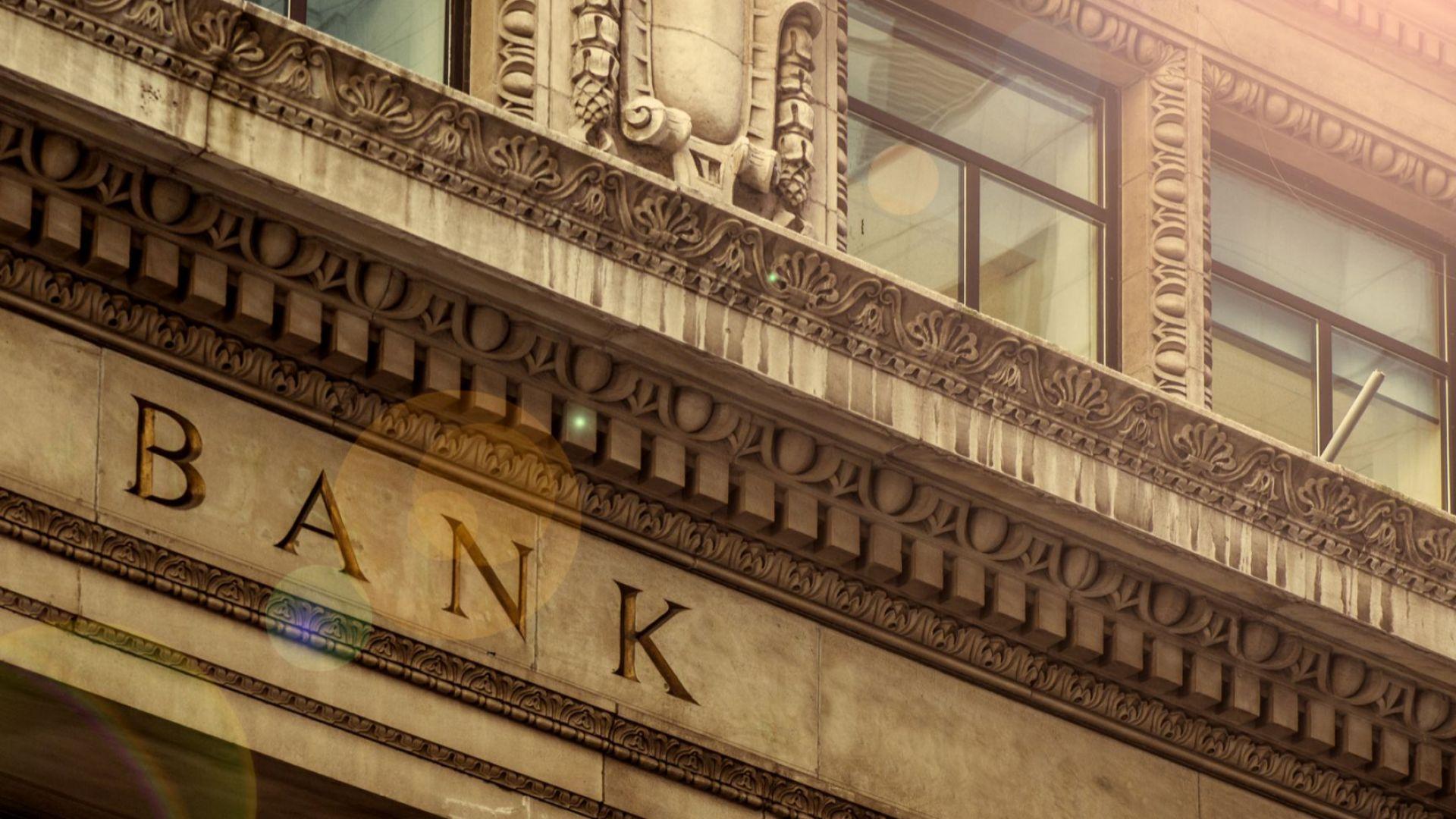От Нова година: Банките докладват на БНБ за всеки значим инцидент