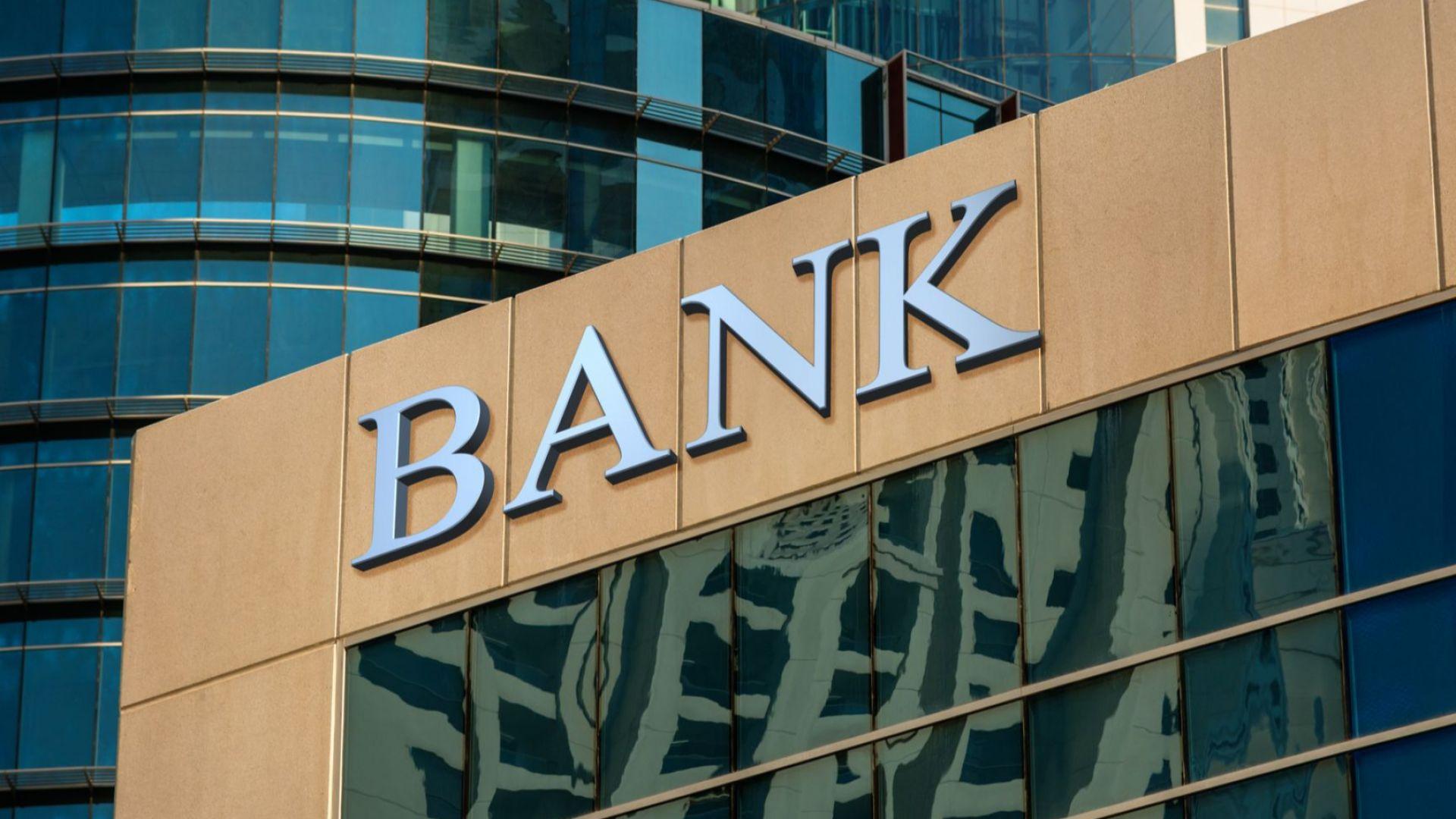 Лихви, такси и комисионни донесоха сериозни печалби на банките