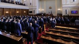 Проследихте на живо с Dir.bg: Първият звънец на 46-ото Народно събрание