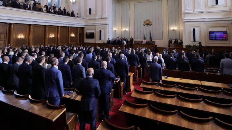 Първото заседание на 46-ото Народно събрание започва в 9 ч.