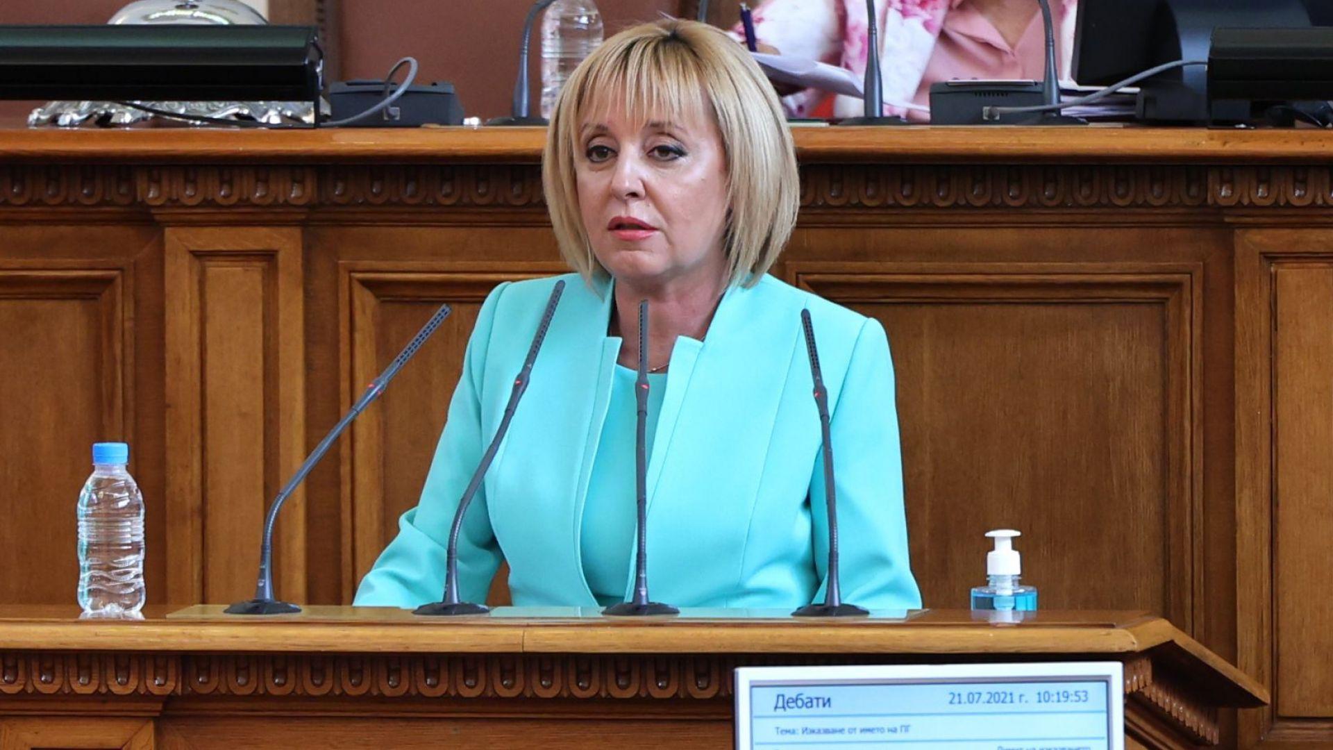 Мая Манолова: При първия знак за подмяна се връщаме обратно на площада
