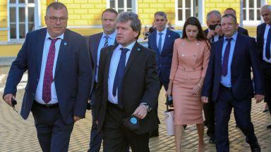 """""""Има такъв народ"""" покани БСП, ДБ и ИБГНИ на преговори за кабинет"""