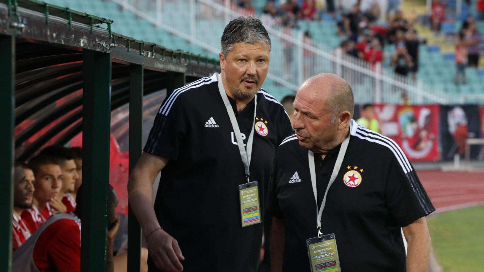 Любо Пенев: В ЦСКА има хора, които работят срещу клуба
