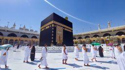 Поклонниците в Мека застрашени от жеги до 43 градуса и висока влажност