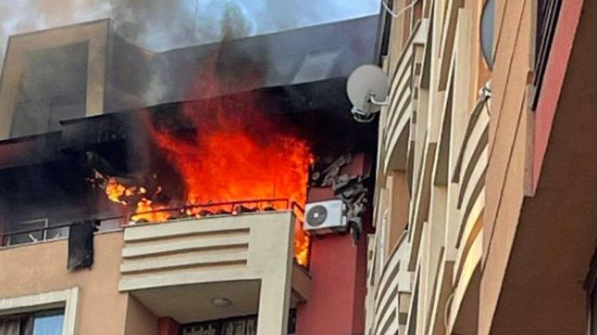 "Голям пожар в Цариградски комплекс в кв. ""Дружба"""