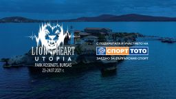 Спорт тото подкрепя българския спорт и култура