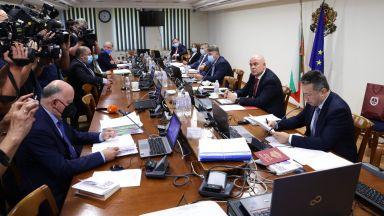 Избират шеф на ВКС на 14 януари след изслушване на кандидатите