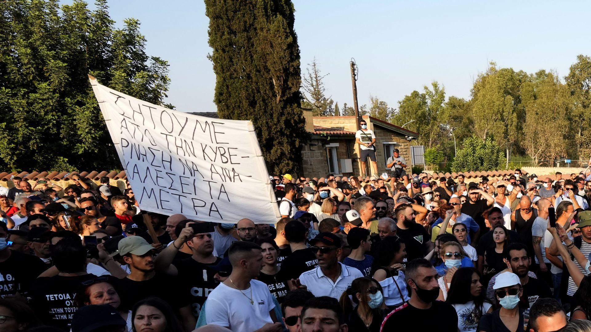 Кипър въвежда здравен пропуск във всички видове обществен транспорт