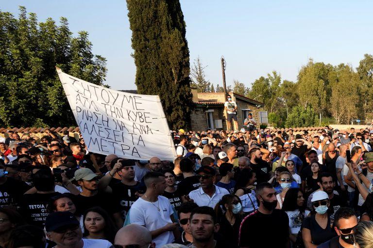 Протести в Кипър срещу задължителната ваксинация срещу коронавируса