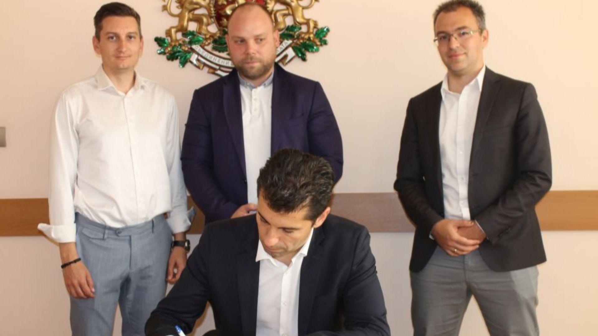 България ще подобрява бизнес средата за стартиращите компании