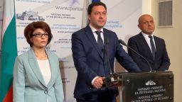 ГЕРБ/СДС отказаха консултациите при президента (видео)