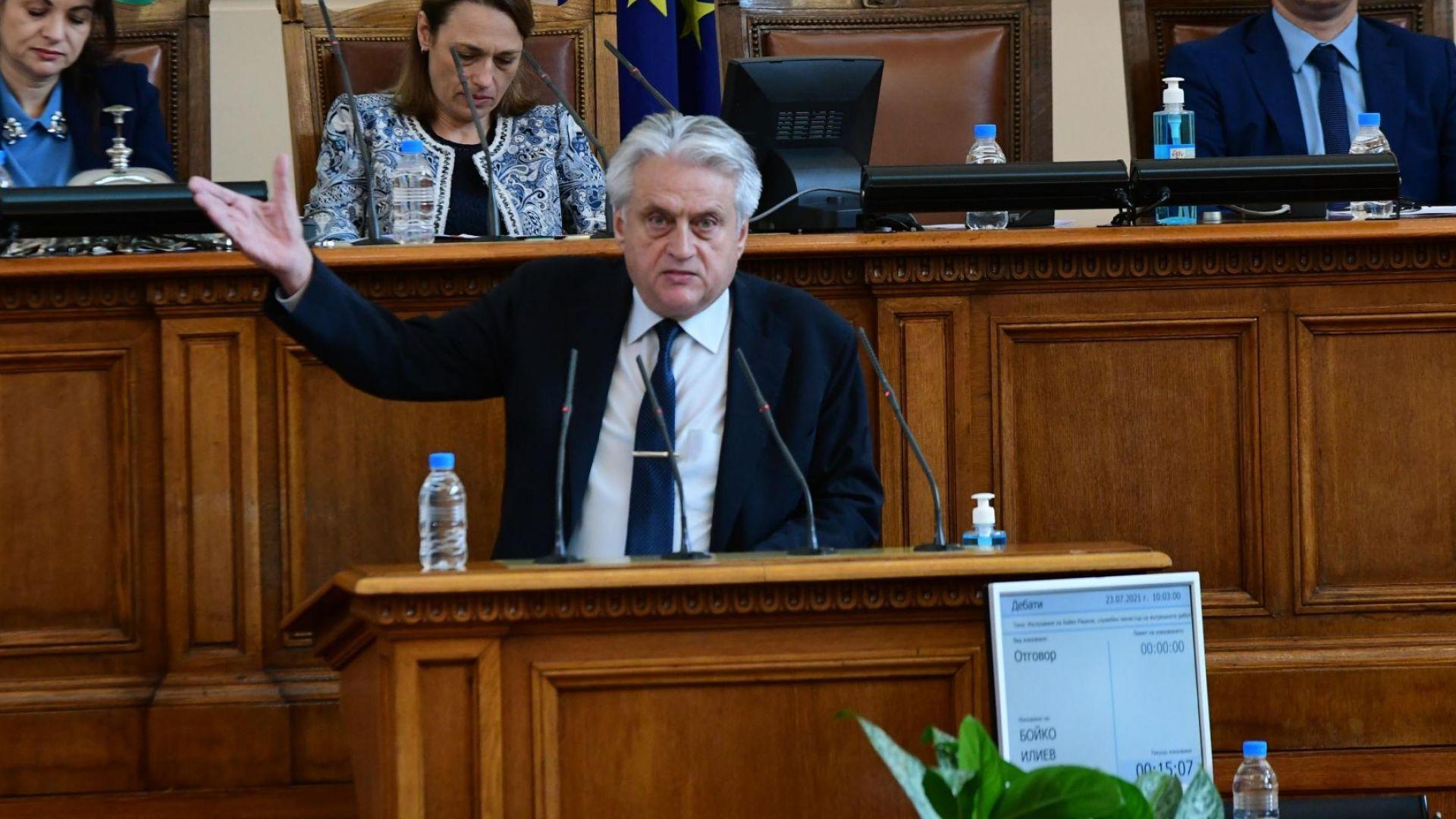 Евродепутатите от ГЕРБ-СДС искат комисията ЛИБЕ да разгледа заканите на Бойко Рашков (видео)