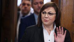 БСП-Велико Търново поиска оставката на Корнелия Нинова