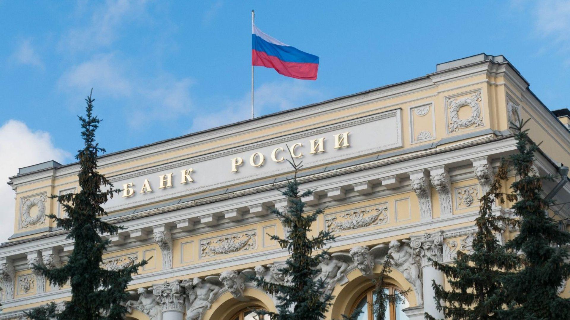 Въпреки пандемията Руската централна банка вдигна основната лихва в опит да обуздае инфлацията
