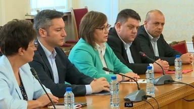 Партията на Слави Трифонов започна консултациите за кабинет и с БСП (видео)