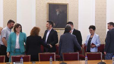Партията на Слави Трифонов започна консултации за кабинет и с БСП (видео)