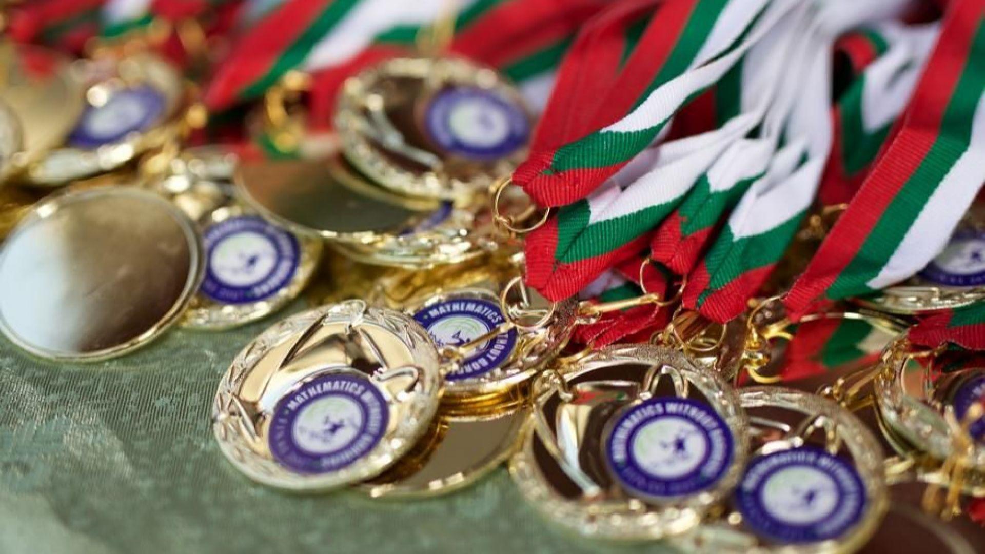 Шест медала спечелиха български  ученици от Международната олимпиада по математика