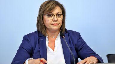 Националният съвет на БСП даде мандат за преговори с ИТН и другите партии