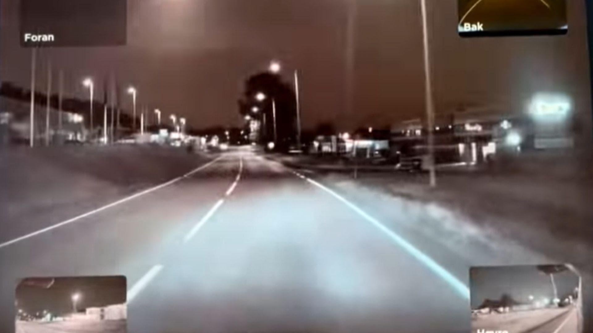 Метеор поднесе звуков и светлинен спектакъл в Норвегия (видео)