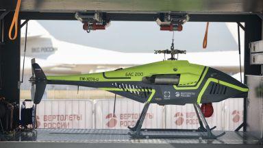 Дебют за нов руски товарен дрон