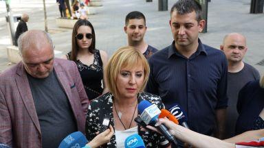 """Мая Манолова: Повишаване на цената на водата """"ще потопи"""" българските домакинства"""