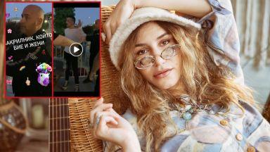 Мила Роберт показа видео с юмручно право от сотаджия в ранни зори