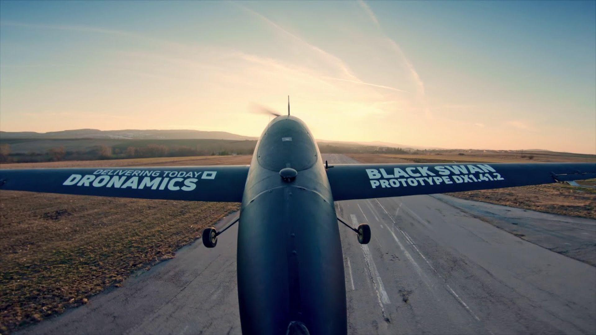 Български дронове ще обслужват DHL от 2022 г.