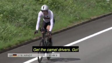 """Скандал в олимпийското колоездене заради призив: """"Настигни камиларите!"""""""