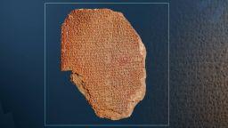 """С церемония САЩ ще върне на Ирак клинопис от """"Гилгамеш"""" на 3500 години"""