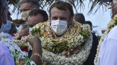 Макрон призна, че Париж има дълг към Френска Полинезия заради ядрените опити