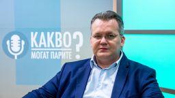 Има предложение за 10 000 евро субсидия за електромобил