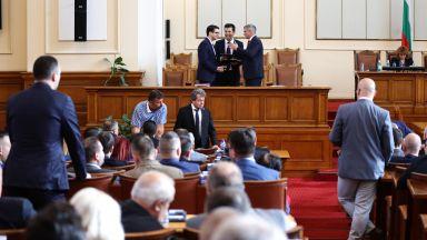 Гледахте на живо в Dir.bg: НС изслуша премиера и двама министри за икономическото състояние на страната