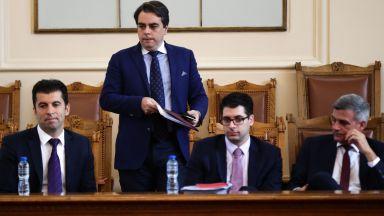 Асен Василев: Вижда се много дълга ръка и координирана атака на ДПС и Тошко Йорданов