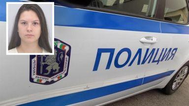 МВР моли за помощ в издирването на ученичка, изчезнала безследно преди месец
