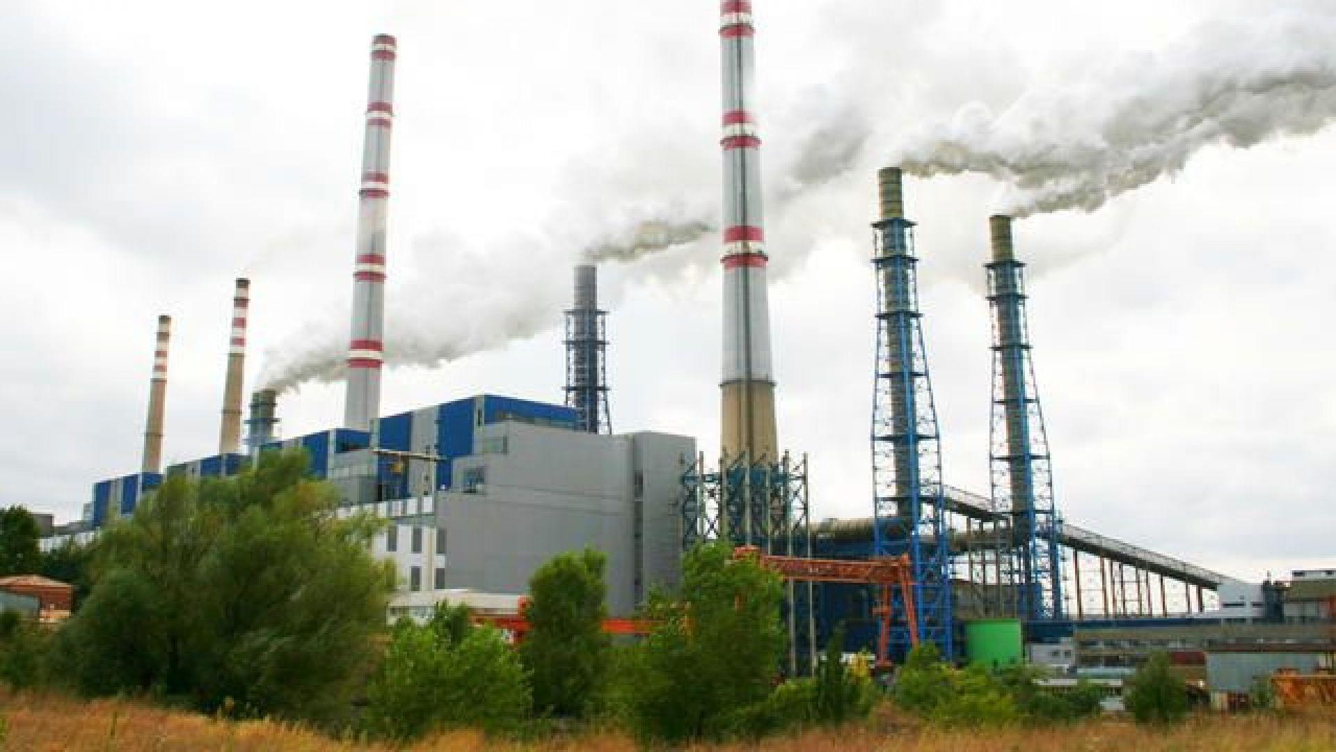 Регистрирани са превишения на серен диоксид в Димитровград