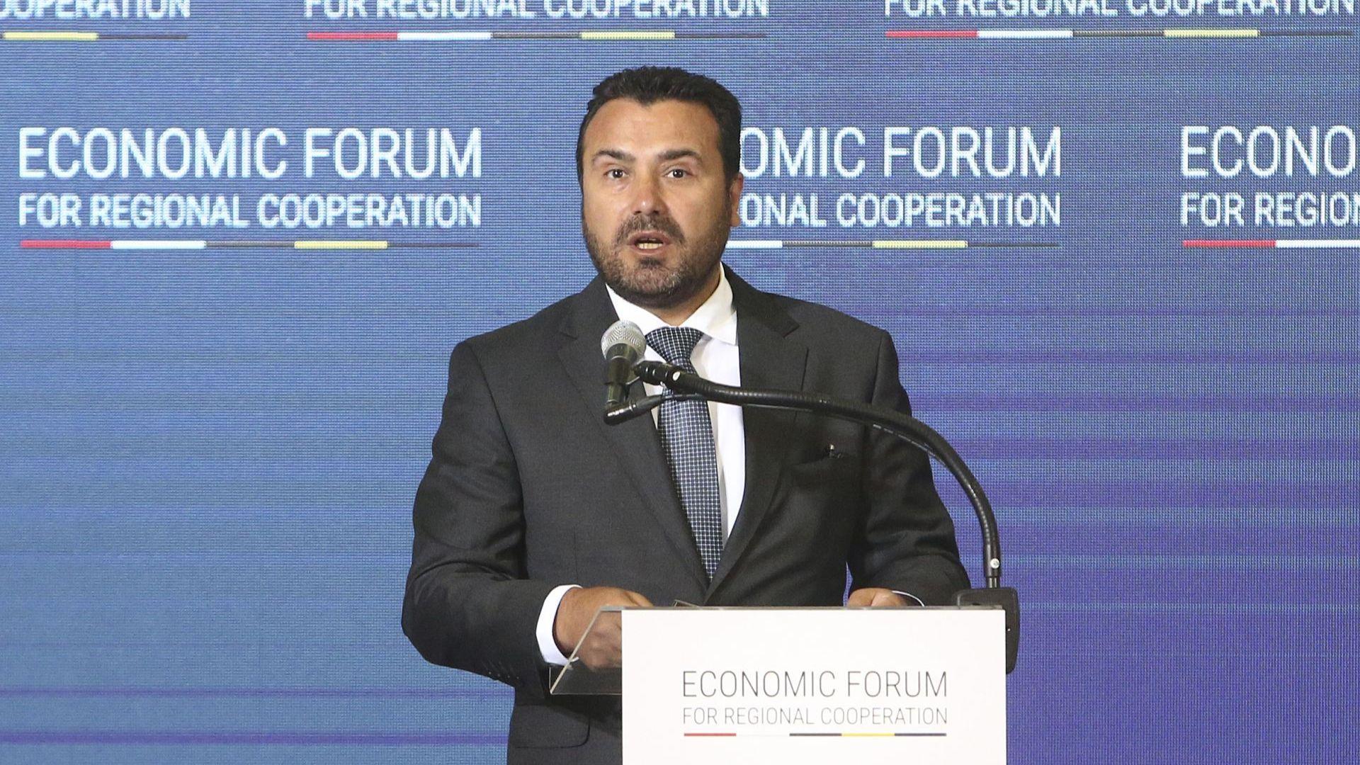 Премиерът на Северна Македония Зоран Заев очаква да започне преговори с редовното правителство в София