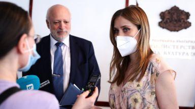 Черногорски министър е в болница в тежко състояние у нас