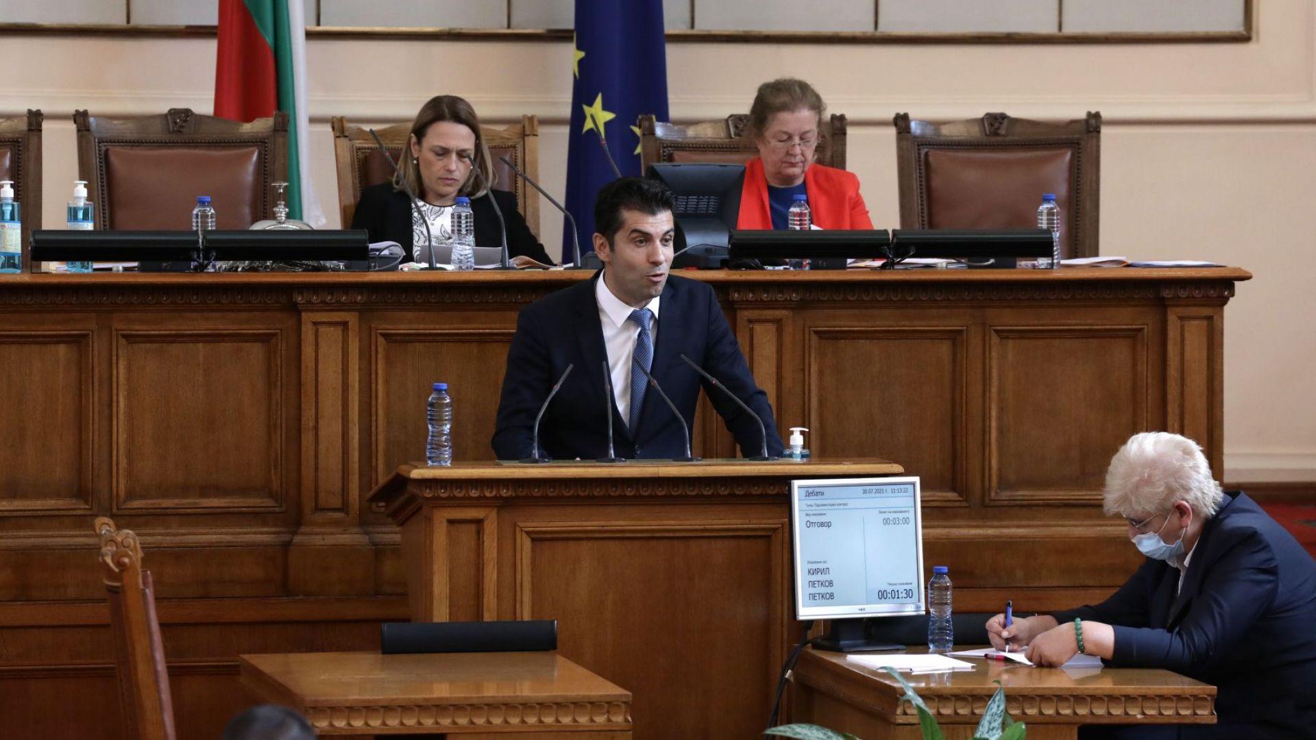 Кирил Петков обясни защо адвокатска кантора е обслужвала ББР за 8000 евро на месец