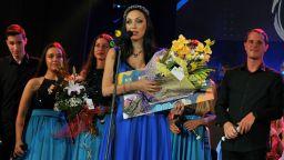"Кристина Дончева и ""Фортисимо"" спечелиха ""Бургас и морето"""