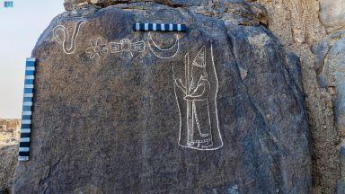 Археолози откриха изображение на последния вавилонски цар