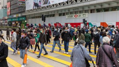 Банковият гигант HSBC отчете повече от двойно увеличение на печалбата си