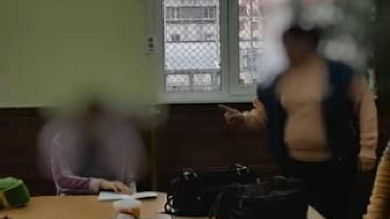 Клип с жестоко психическо насилие над дете в център за