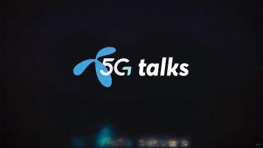 5G - новият начин да се свързваш виртуално с всеки и всичко