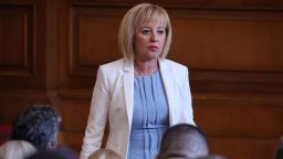 Парламентарна подкомисия ще наблюдава дейността на КЕВР