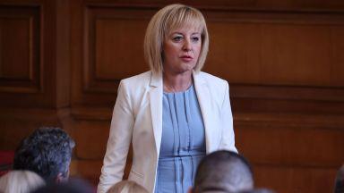 Манолова настоя за оставка на енергийния министър, дава знак на премиера Янев