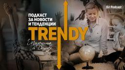Могат ли новите учители да трансформират България?