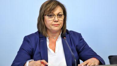 Ако получи мандат: БСП ще предложи служебния кабинет без промяна в състава му